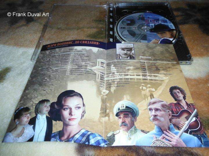 Ваши музыкальные и видео приобретения (CD и DVD) - Страница 2 0_c07b3_8a46fc9d_XL
