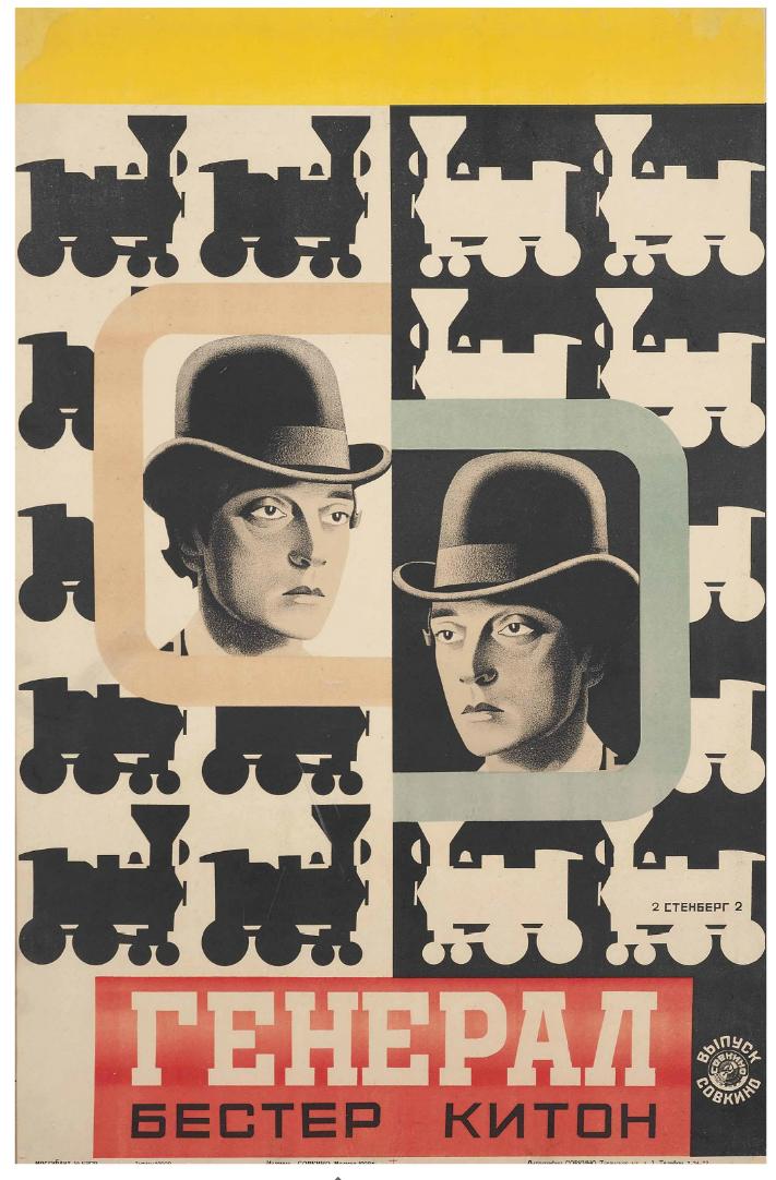 Плакаты -Stenberg Brothers (Vladimir, 1899-1982; Georgi, 1900-1933). THE GENERAL   литография. 1929.jpg