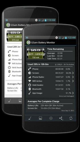 Две темы интерфейса приложения