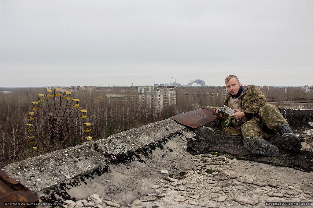 Как попасть в Чернобыль и Припять? - Максим Мирович