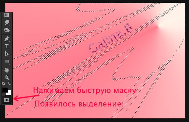 СКРИН-2-Урок-16---Позвони-мне,-позвони.jpg