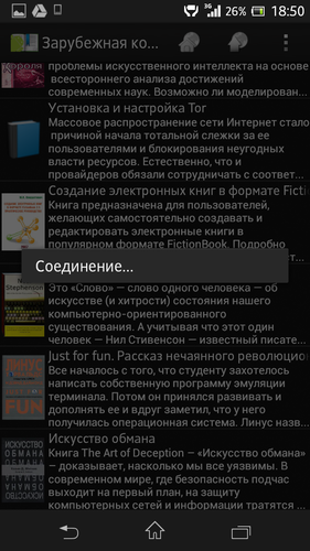 Screenshot_2013-06-13-18-50-34
