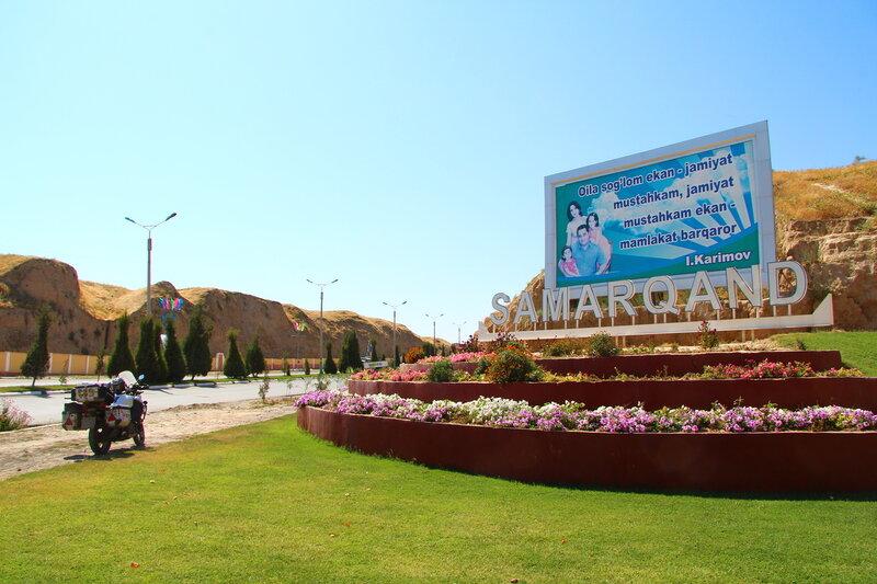 дорога на Памир... 0_abb6d_d16e4013_XL