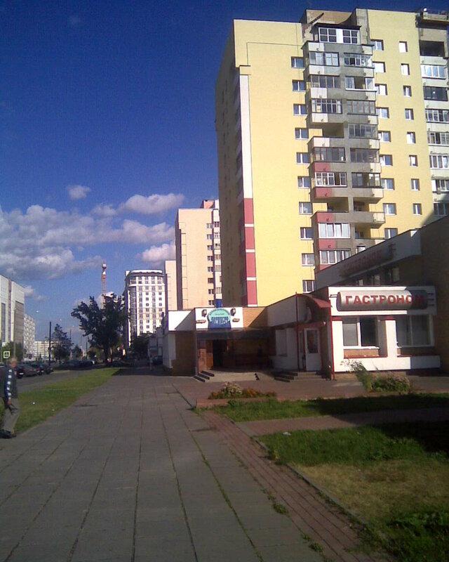 центральная часть Минска