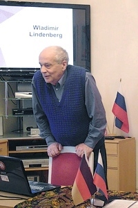 Владимир Линденберг