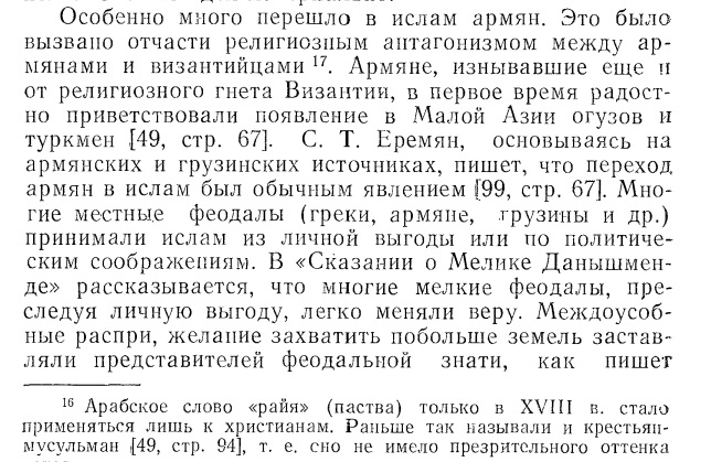 http://img-fotki.yandex.ru/get/9257/32225563.c7/0_be349_5919a08d_orig