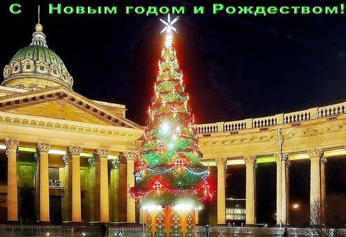 Со всеми новогодними праздниками, друзья!
