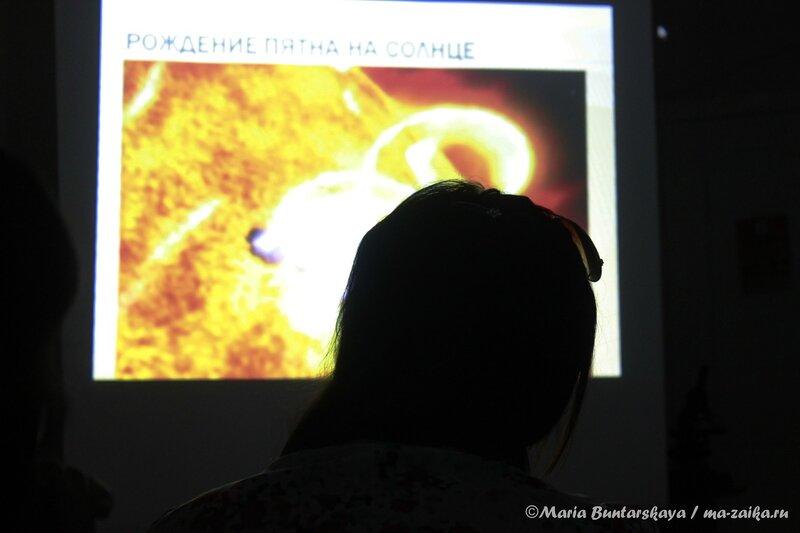 Открытые уроки астрономии, Саратов, 'Четыре глаза', 17 июля 2013 года