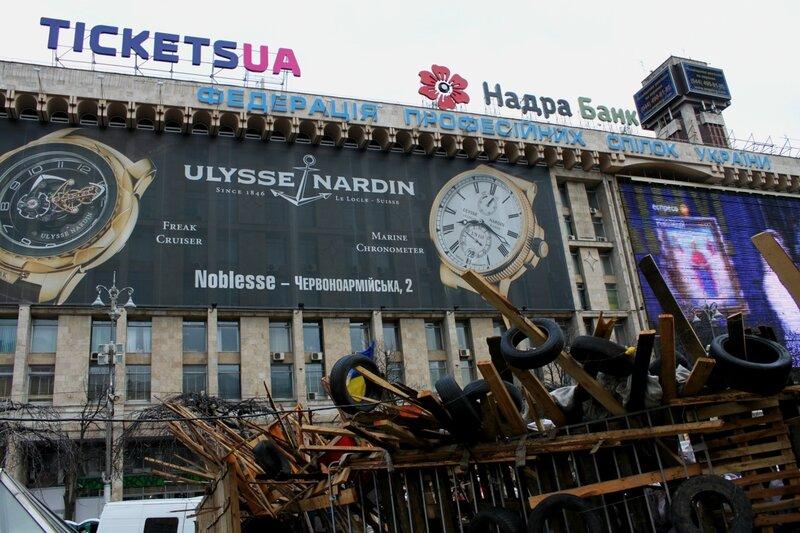 Реклама на Доме профсоюзов