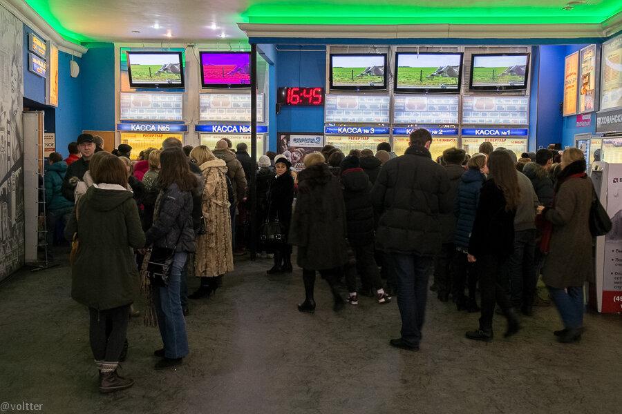Кинотеатр на красной пресне расписание