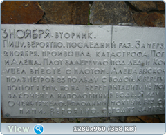0_f9269_bc7eb55a_orig.png