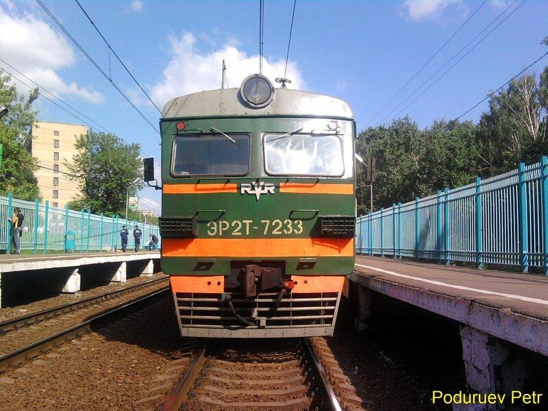 ЭР2Т-7233