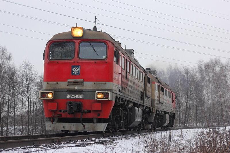 2М62у-0063