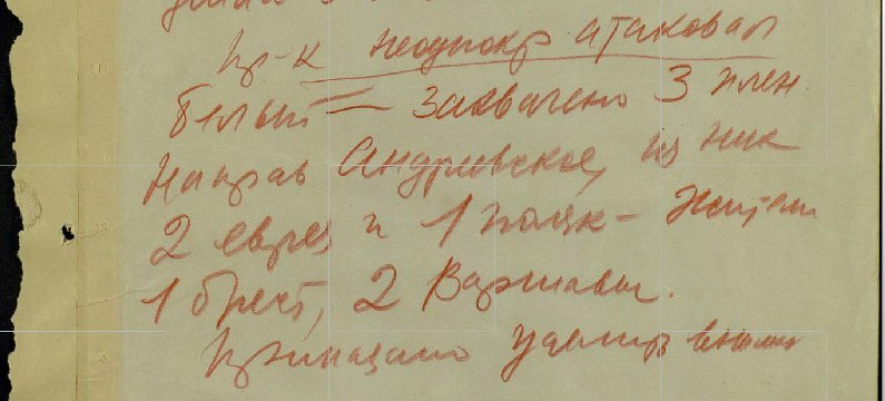 Барятинский М. Т-34 в бою 0_a9f4d_f5896257_XL