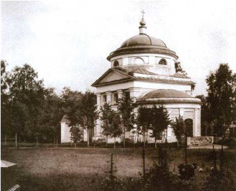 102700 Церковь Сурб Арутюн (Воскрешения Христова) 1879-80.jpg
