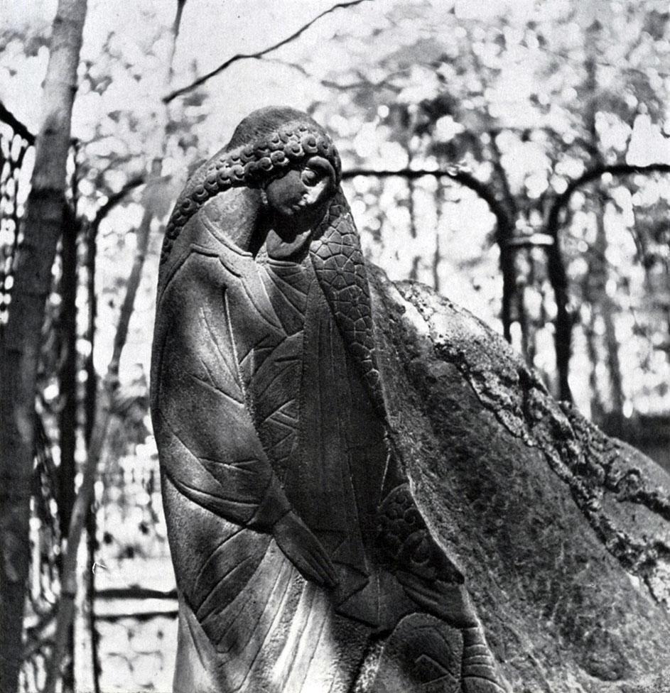 102855 Армянское кладбище. Фрагмент надгробия Н.Л.Тарасова 50-60.jpg