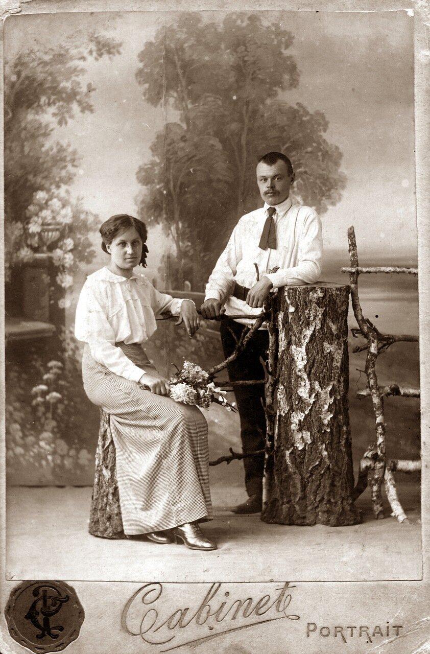 23 июня 1914 г.