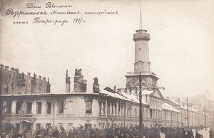 1917. Дни революции. Разгромленная Московская полицейская часть