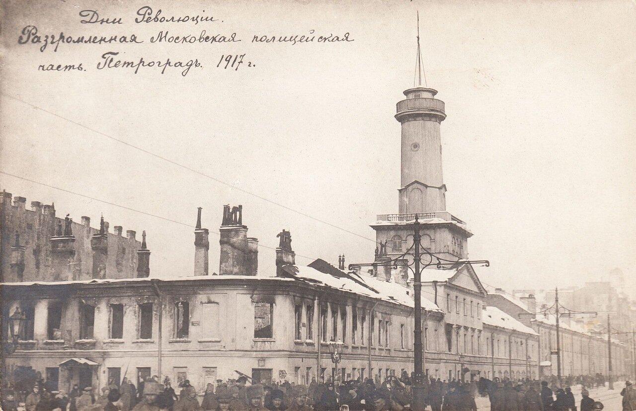 1917. ��� ���������. ������������� ���������� ����������� �����