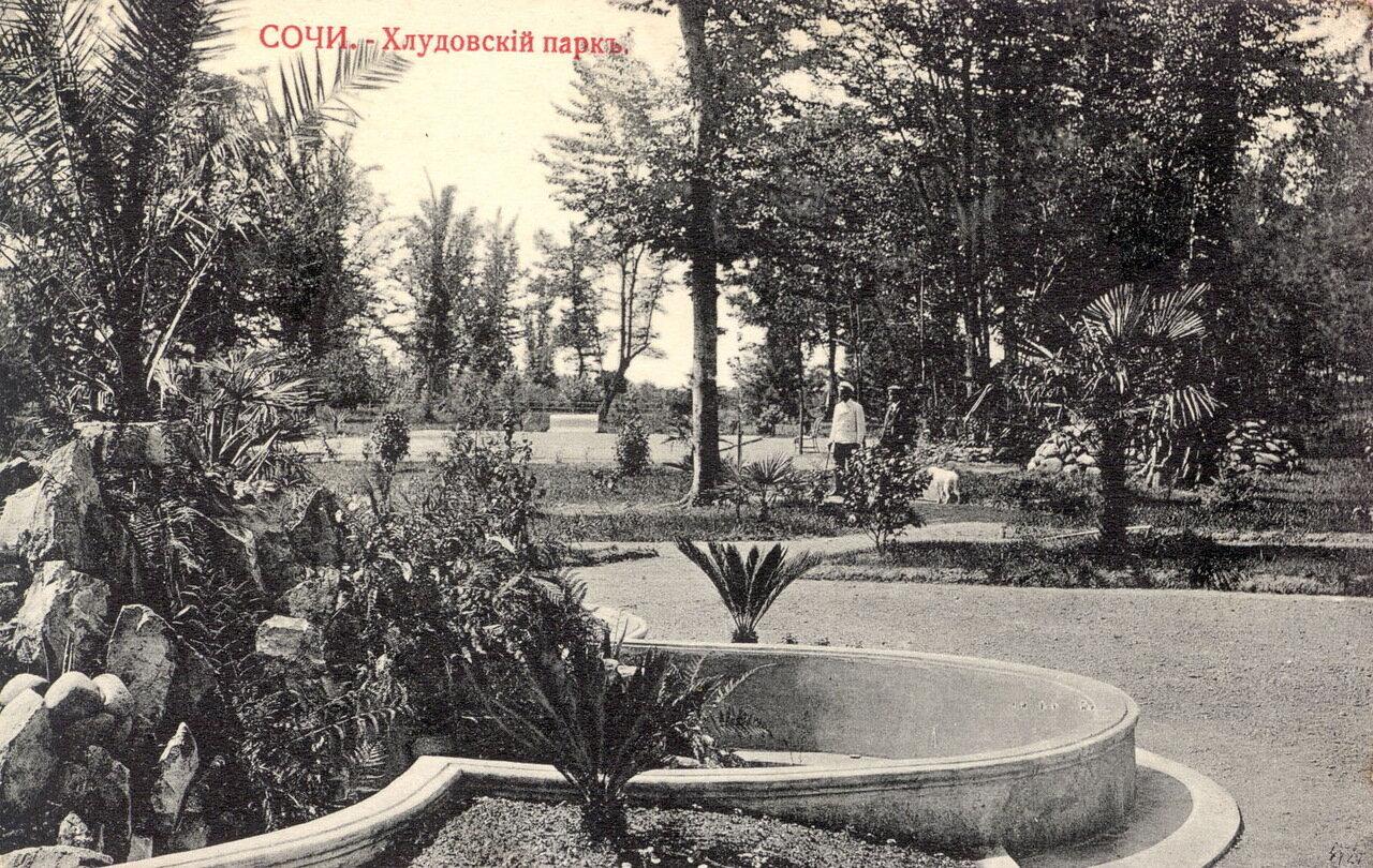 В Хлудовском парке