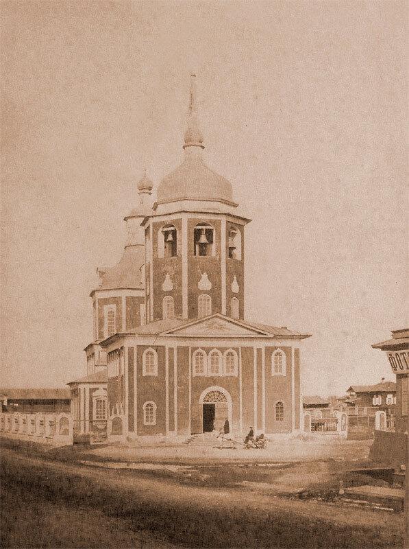Благовещенская церковь на Большой улице. Фото А. К. Гофмана. 1862