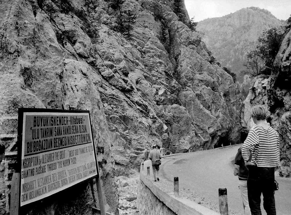 Турция, «Киликийские ворота», горный проход через Тавр (между хребтами Болкар и Аладаглар)