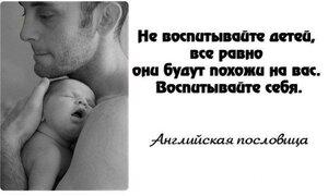 http://img-fotki.yandex.ru/get/9258/102768645.7a/0_d4d5c_afc4fafa_M.jpg