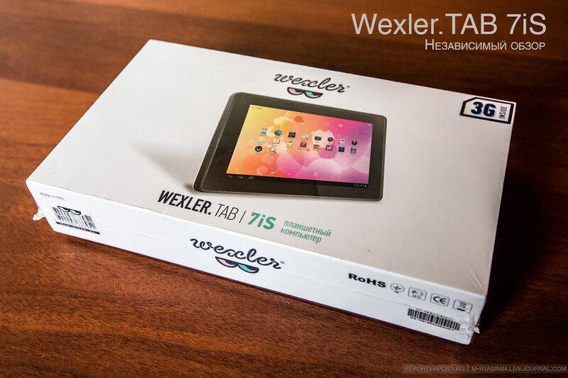 Планшет Wexler.TAB 7iS обзор устройства