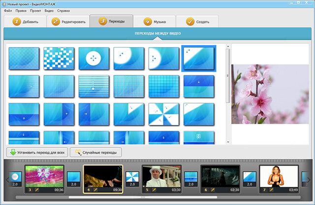 программа для делания видео - фото 10