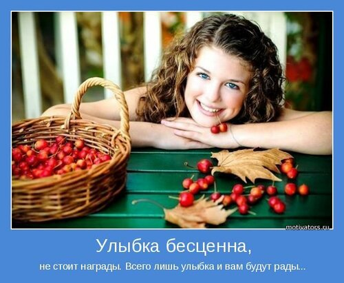 Улыбка (юмор, добрые анекдоты, смешные картинки) 0_bfa3b_28a899d5_L
