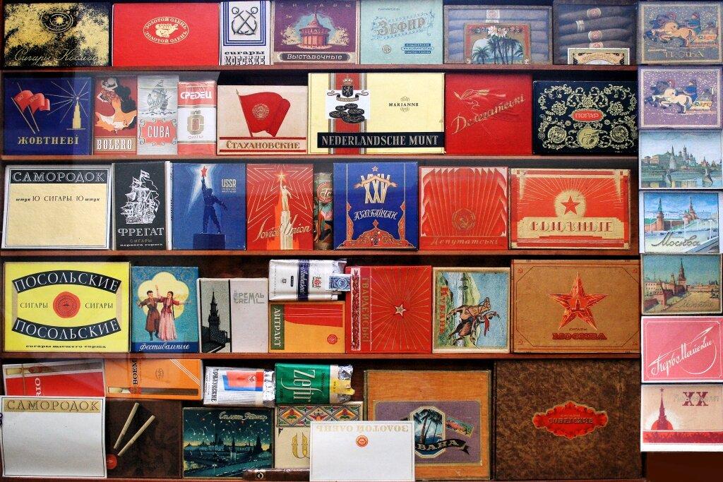 советские сигареты и папиросы фото