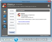 CCleaner Free / Professional / Business Edition 4.04.4197 (2013) PC l RePack & Рortable by KpoJIuK