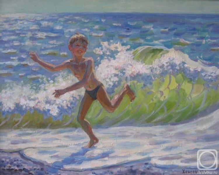 Хохловкина Эльза. Мальчик, играющий с волной