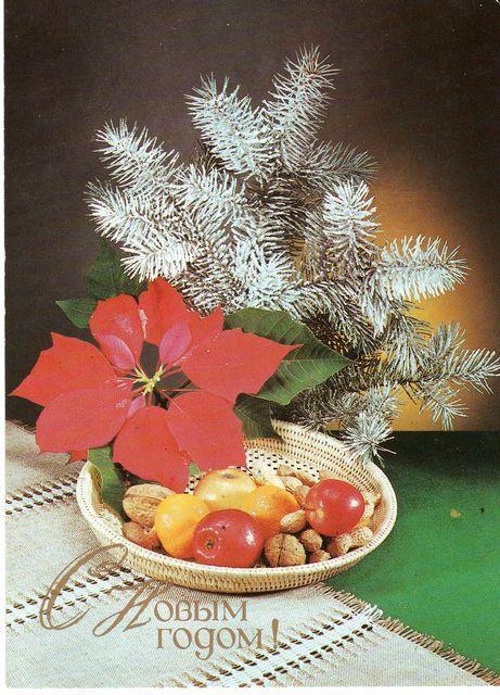 Фрукты, орехи, елочка. С Новым годом!