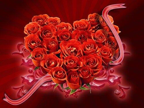Розы в букете в виде сердечка открытка поздравление картинка