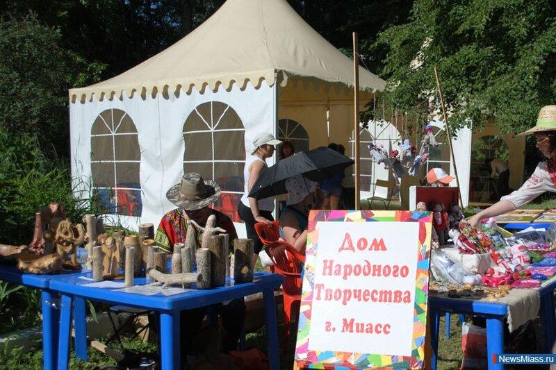 Миасский дом народного творчества (02.07.2013)