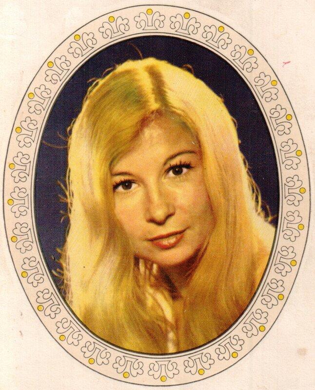 Переводная картинка из ГДР девушка Britt Kersten 1975
