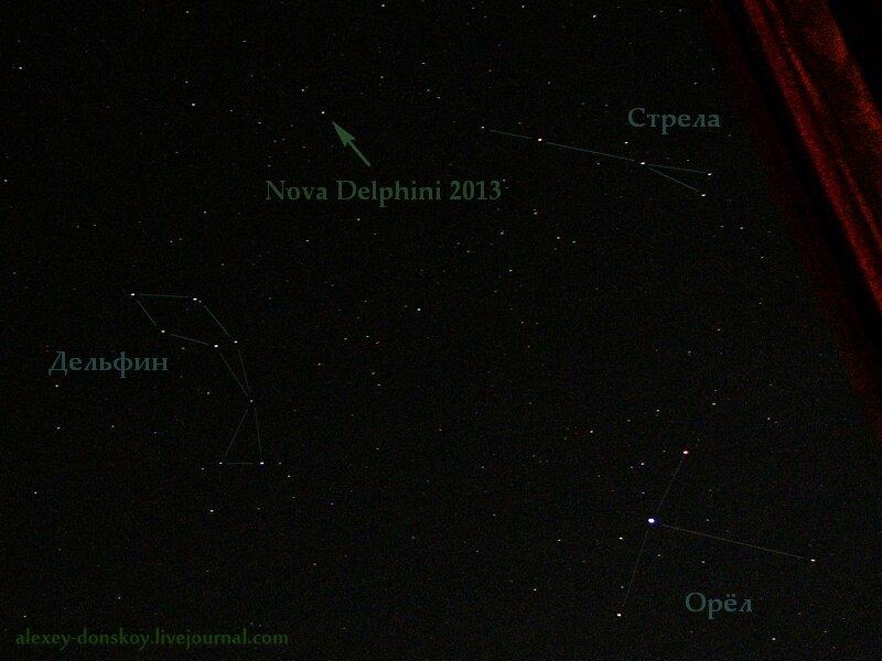 Nova Delphini 2013.08.17 23:55 UTC+4 15s