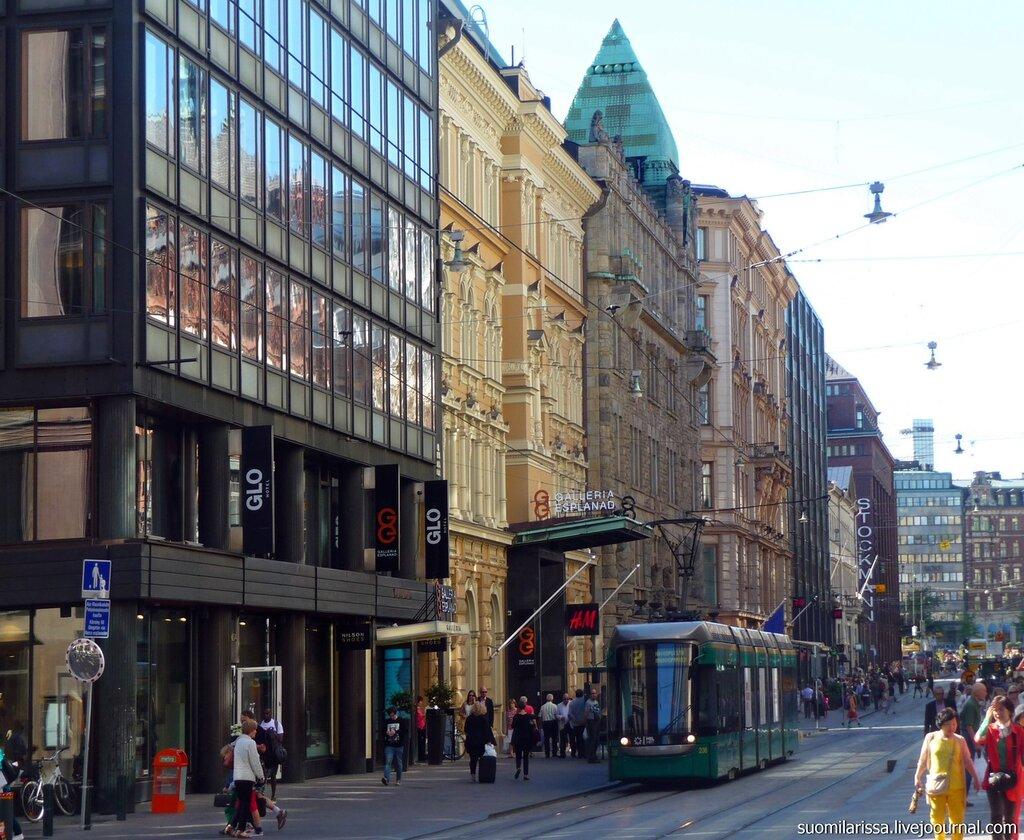 Helsinki.