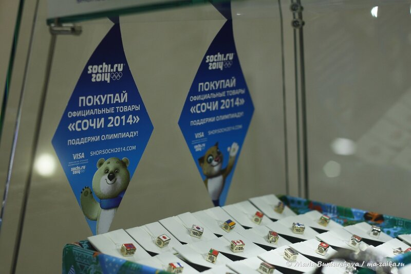 Олимпийские медали, Саратов, магазин 'Адамас', 29 ноября 2013 года