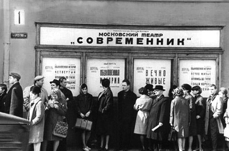"""У старого здания театра """"Современник"""" на площади Маяковского"""