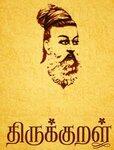 Evening-Tamil-News-Paper_58298456669.jpg
