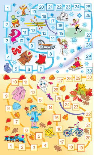 Настольные игры для детей с кубиком распечатать