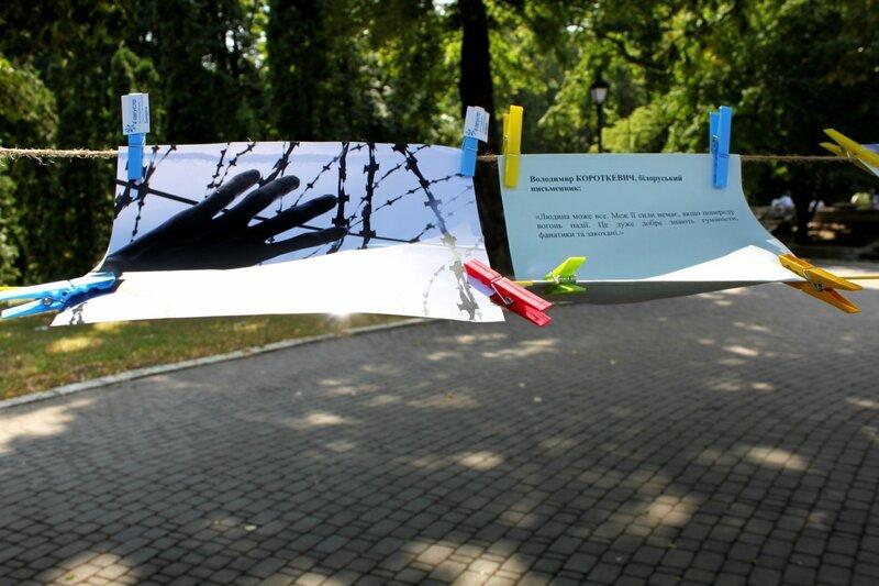 Экспозиция в Мариинском парке