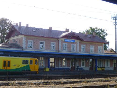 Чехия, Кутна Гора - железнодорожная станция (Czech Republic, Kutna Hora - a railway station)