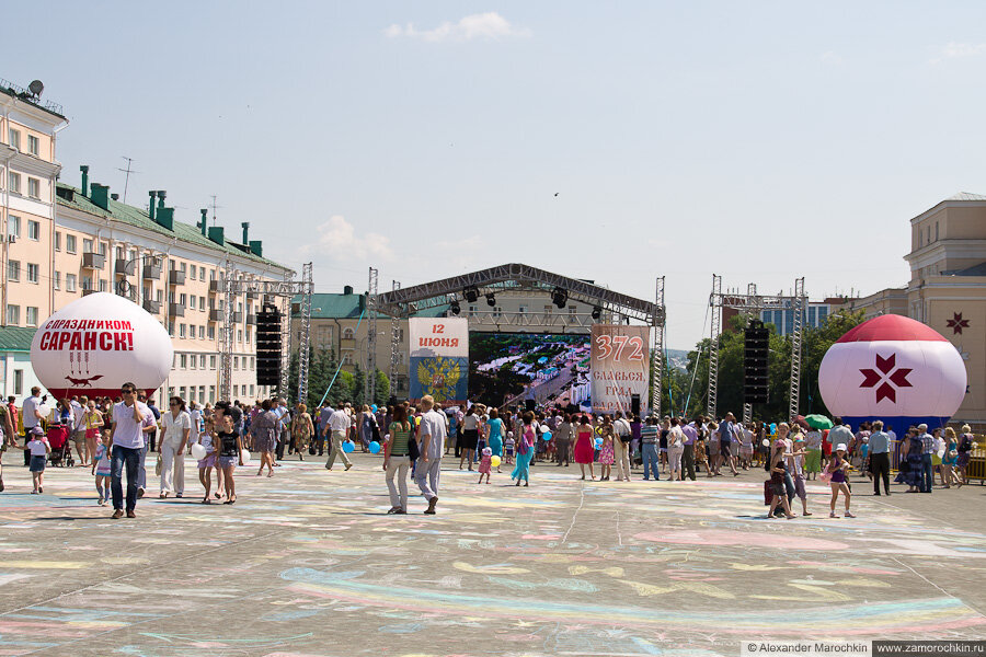 Советская площадь Саранска в День города 2013