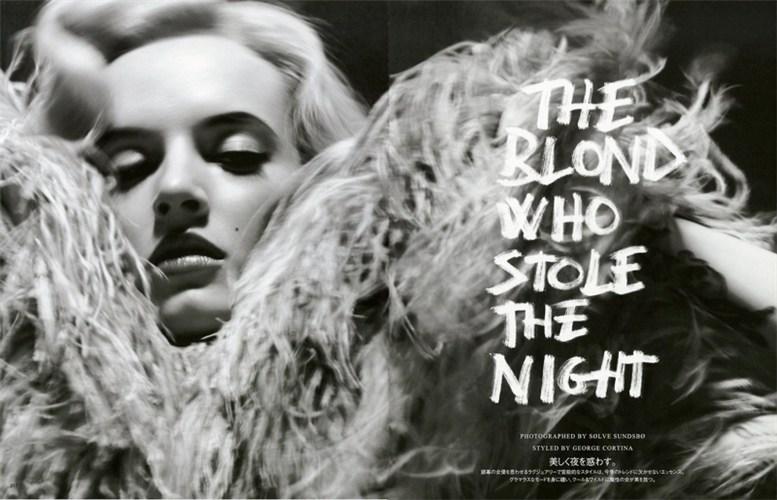 Дарья Строкоус / Daria Strokous by Solve Sundsbo in Vogue Japan September 2013