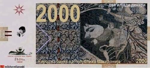 2000 денари. Тоше. Македония.
