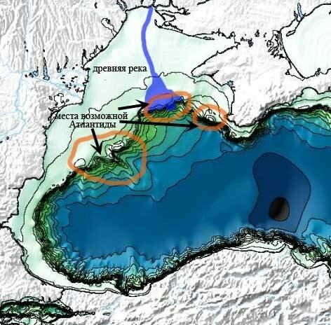 Атлантида - в Чёрном море?