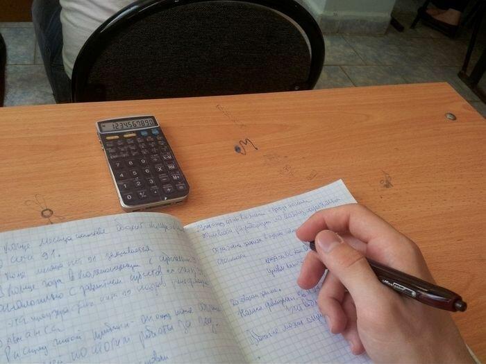 Ещё один метод списать на экзамене